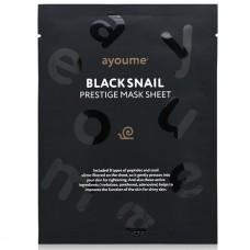 Антивозрастная тканевая маска  / AYOUME Black Snail Prestige Mask Sheet (10 pcs)