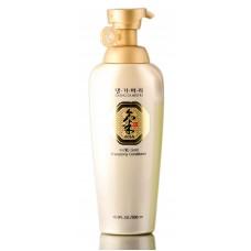 """Кондиционер """"Золотая энергия"""" для профилактики выпадения волос / Ki Gold Energizing Conditioner 500ml"""
