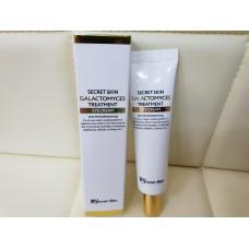 Крем для глаз антивозрастной /Galactomyces treatment eye cream  30ml