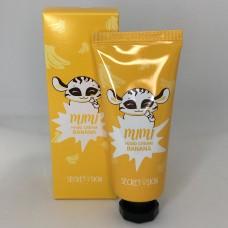 SecretSkin Hand Cream Banana 60ml / Крем для рук с экстрактом банана