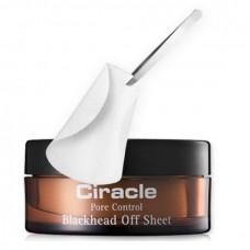 Салфетки для удаления черных точек / Ciracle Blackhead Off Sheet