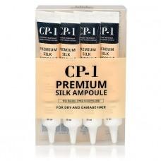 Восстанавливающая сыворотка для волос / CP-1 Premium silk ampoule 20ml*4ea