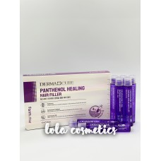 Восстанавливающий филлер для волос с пантенолом / [FARMSTAY] Derma Сube Panthenol Healing Hair Filler 13ml*10pcs