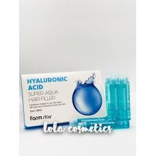 Увлажняющий филлер для волос с гиалуроновой кислотой / [FARMSTAY] Hyaluronic Acid Super Aqua Hair Filler 13ml*10pcs