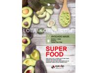 Набор тканевых масок для лица c экстрактом авокадо EYENLIP super food avocado mask x 10 ea