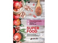 Набор тканевых масок для лица c экстрактом граната EYENLIP super food pomegranate mask x 10 ea