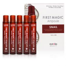 Ампулы для лица с улиточным экстрактом/ FIRST MAGIC AMPOULE # SNAIL (5PCS /1 BOX)