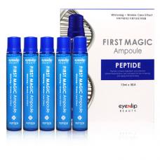 Ампула для лица с пептидным комплексом / FIRST MAGIC AMPOULE # PEPTIDE (5PCS /1 BOX)