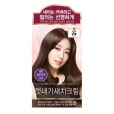 Ryo Bright Color Hair Dye Cream / Краска для волос
