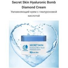 Гиалуроновый крем для лица 50гр / Hyaluronic Bomb Diamond Cream