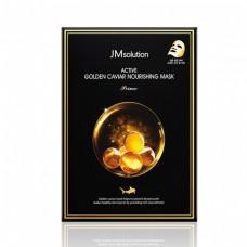 JMsolution Active Golden Caviar Nourishing Mask 10pcs / Ультратонкая тканевая маска с золотом и икрой