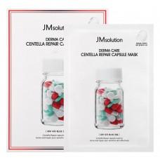 JMsolution Derma Care Centella Repair Capsule Mask 10pcs / Успокаивающая целлюлозная тканевая маска с центеллой азиатской