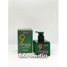 Несмываемый бальзам для поврежденных волос / [MASIL] 9 Protein Perfume Silk Balm 180ml
