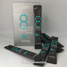 Экспресс-маска для объема волос / MASIL 8 Seconds Liquid Hair Mask 8ml*20ea