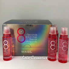 Маска для волос / MASIL 8 Seconds Salon Hair Repair Ampoule 15ml*20ea