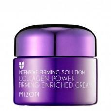 MIZON Collagen Power Enriched Cream 50ml / Питательный крем для лица с коллагеном
