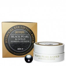 Гидрогелевые патчи для глаз с чёрным жемчугом / Petitfee Black Pearl & Gold Eye Patch