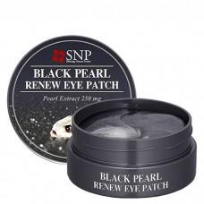 Гидрогелевые патчи для глаз с экстрактом чёрного жемчуга 60шт / SNP Black pearl renew eye patch