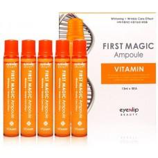 Ампула для лица с витамином / FIRST MAGIC AMPOULE # VITAMIN (5PCS /1 BOX)