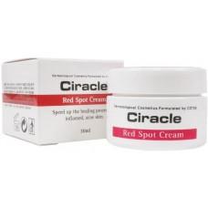 Крем лечебный для проблемной кожи / Ciracle Red Spot Cream 30g