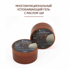 Успокаивающий гель с Маслом Ши 300мл  / JKOSMEC SHEA BUTTER MULTIFUNCTIONAL SOOTHING GEL